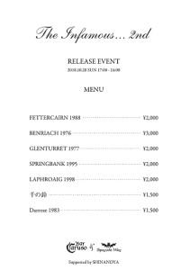 spey_event_menu_2018-10-28
